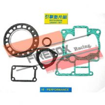 Suzuki RM250 1986 Mitaka Top End Gasket Kit